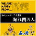 bn_happy