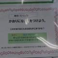 DSC_0842